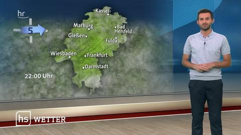 hessenschau vom 15.08.2021
