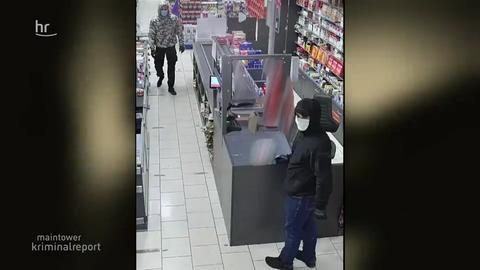 krep Polizei bittet um Mithilfe Thumbnail