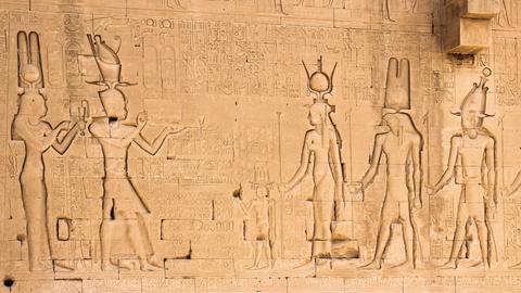 Ägyptische Wand